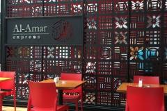 Al-Amar express 01
