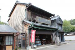 Edo-Freilichtmuseum-Tokio-019