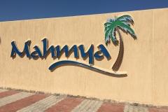 Mahmya Beach Hurghada 000A