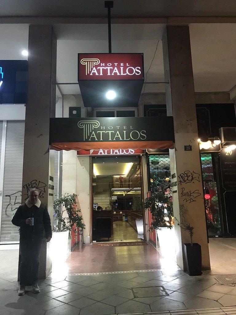 Athen, Hotel Attalos - Eingang