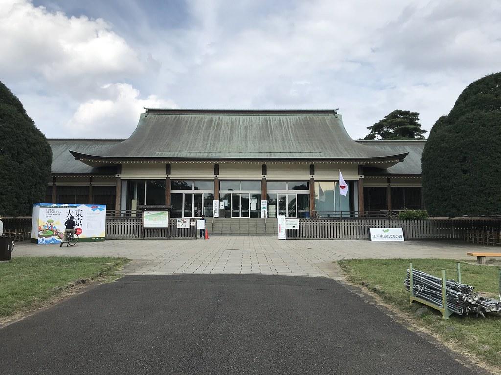 Haupteingang zum Edo Freilichtmuseum Tokyo (Architektur)