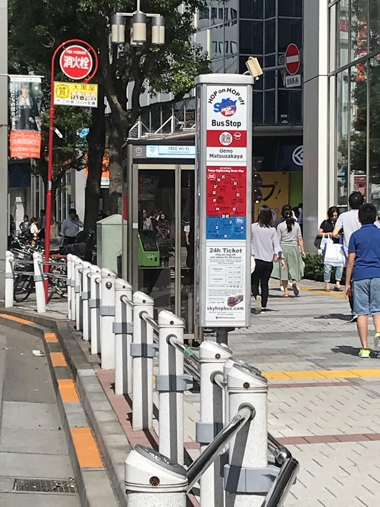 Hop-on Hop-off Bus Tokio - Bushaltestelle